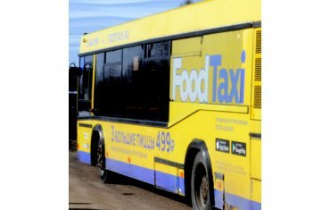 Движению 360 автобуса через мост -— быть!