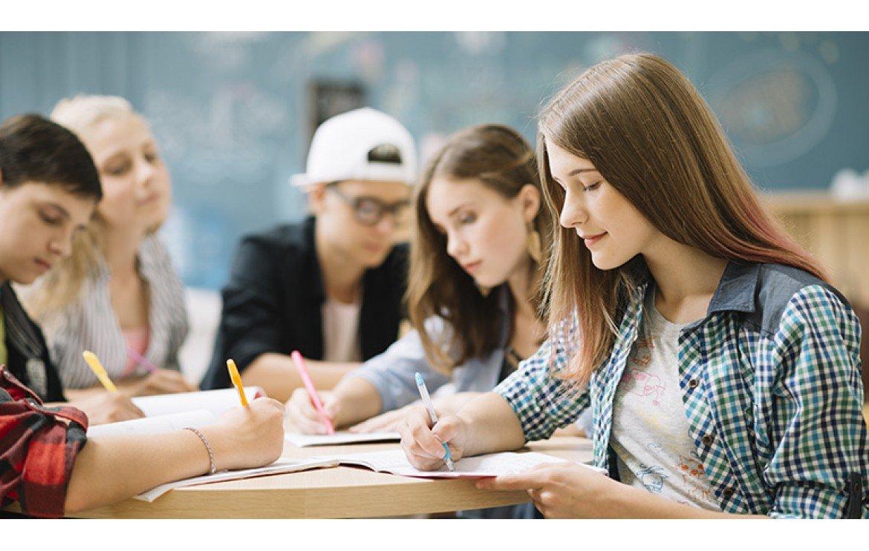 Дополнительные меры соц. поддержки для детей от 16 до 18 лет