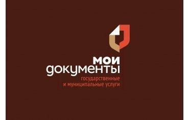 Новости МФЦ