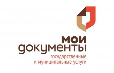 Режим работы МФЦ Низино в связи с государственным праздником 12 июня