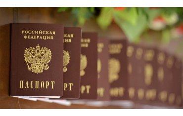 МФЦ Ленинградской области изменили порядок предоставления миграционных услуг