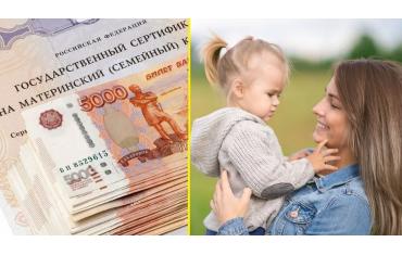 В Ленобласти расширили возможности использования материнского капитала