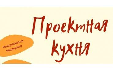 Петродворцовый колледж ждет своих студентов!