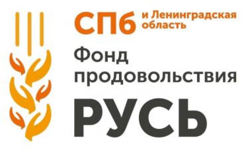 """Помощь от продовольственного фонда """"Русь"""" — снова в Низино"""