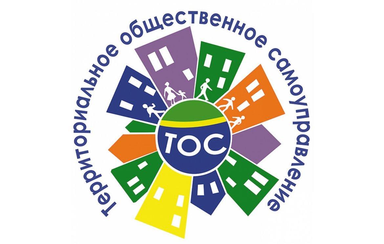 Что мы знаем о ТОС? Встреча председателей общественных советов Низинского сельского поселения