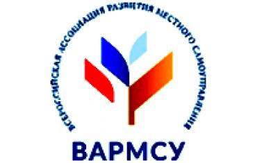 Правовые новости Всероссийской ассоциации развития местного самоуправления