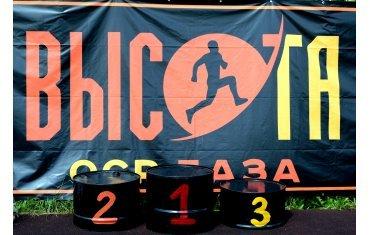 "«Ninja Race» KIDS на ""Высоте"""